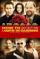 Как сходить на свидание в Квинсе (2006)