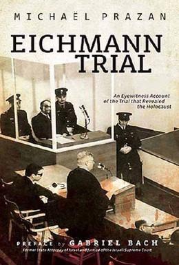 Постер фильма Суд над Эйхманом (2011)