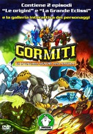 Гормити (2008)