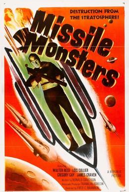 Постер фильма Ракетные чудовища  (1958)