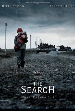 Постер фильма Поиск (2014)