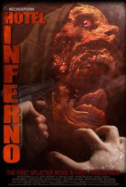 Постер фильма Отель Инферно (2013)