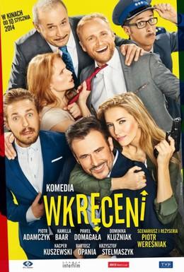 Постер фильма Жизнь в роскоши (2014)
