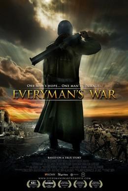 Постер фильма Война обычного человека (2009)