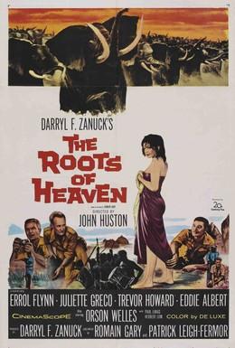 Постер фильма Корни неба (1958)