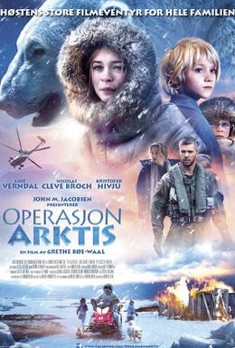 Постер фильма Выжить в Арктике (2014)