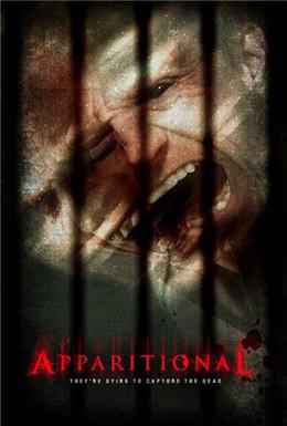 Постер фильма Будто призрак (2014)