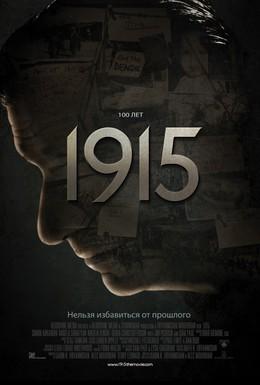 Постер фильма 1915 (2015)