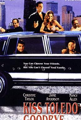 Постер фильма Крестный сынок (1999)