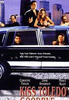 Крестный сынок (1999)