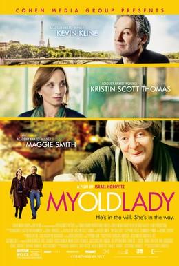 Постер фильма Моя старушка (2014)