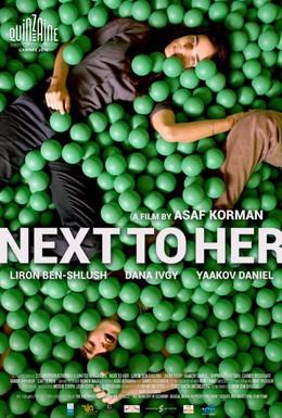 Постер фильма Рядом с ней (2014)