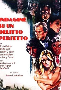 Постер фильма Превосходное преступление (1978)