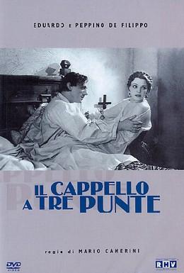 Постер фильма Треугольная шляпа (1935)