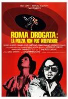 Наркотический Рим (1975)