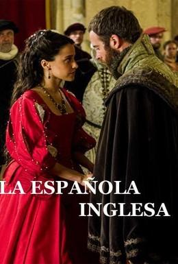 Постер фильма Английская испанка (2015)