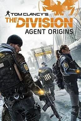 Постер фильма Подразделение: Происхождение агента (2016)