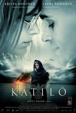 Постер фильма Елена (2015)