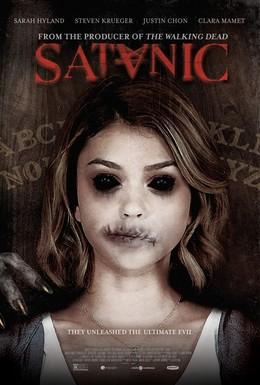 Постер фильма Сатанинский (2016)