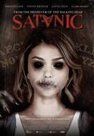 Сатанинский (2016)