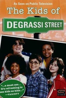 Постер фильма Дети с улицы Деграсси (1981)