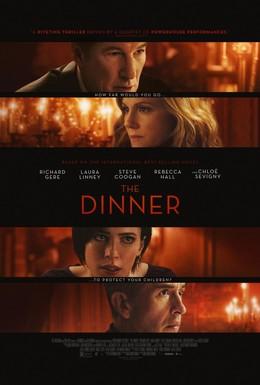 Постер фильма Ужин (2017)