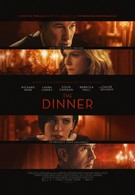 Ужин (2017)