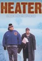 Обогреватель (1999)