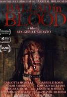 Баллада в крови (2016)