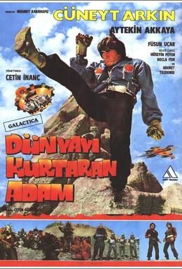 Постер фильма Человек, который спасает мир (1982)