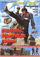 Человек, который спасает мир (1982)