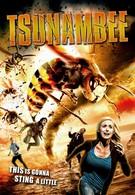 Пчелиное цунами: Гнев грядёт (2015)