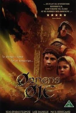 Постер фильма Глаз хищника (1997)