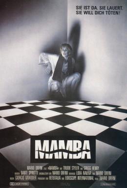 Постер фильма Честная игра (1988)