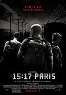 Поезд на Париж (2018)