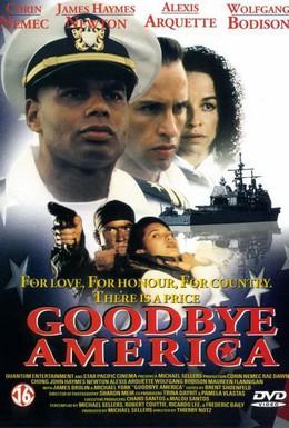 Постер фильма Гудбай, Америка (1997)
