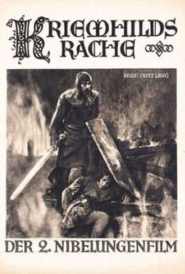 Постер фильма Нибелунги: Месть Кримхильды (1924)