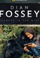 Dian Fossey: Secrets in the Mist (2017)