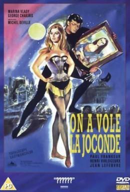 Постер фильма Украли Джоконду (1966)
