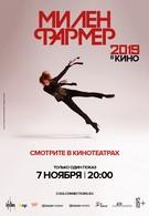 Милен Фармер 2019 — в кино (2019)