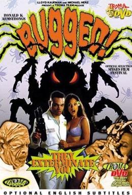 Постер фильма Заражение (1997)