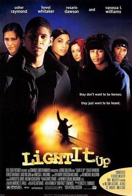 Постер фильма Зажигай, ребята (1999)