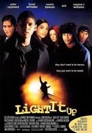 Зажигай, ребята (1999)
