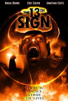 Постер фильма 13-й знак (2000)