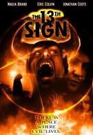 13-й знак (2000)