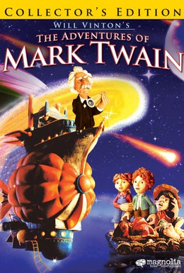 Постер фильма Приключения Марка Твена (1985)