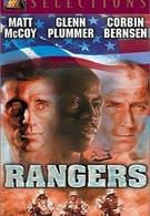 Рейнджеры (2000)