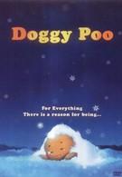Собачья какашка (2004)