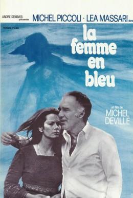 Постер фильма Женщина в голубом (1973)