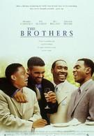 Братья (2001)